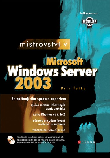 Mistrovství v Microsoft Windows Server 2003