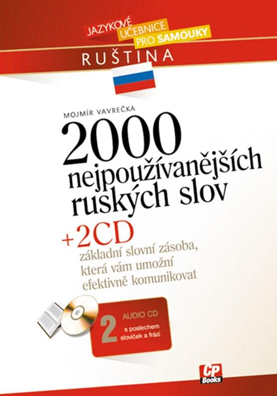 2000 nejpoužívanějších ruských slov + 2 audio CD